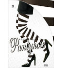 70 DENIER BLACK & WHITE STRIPED TIGHTS FANCY DRESS  - 2SIZES AVAILABLE HALLOWEEN