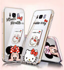 For Samsung S8 S9+ Mirror Cute Minnie Mickey Mouse KT Cat Case Ring Holder Cover