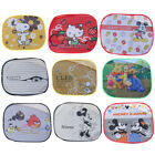Adorable Baby / Kid Car Sun Shades Cover For Rear Side Window UV Protection New