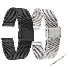 Replacement Milanese Strap Wrist Watch Band For Samsung Gear S2 Classic