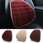 Massage Vent Mesh Lumbar Back Brace Support Office Home Car Seat Chair Cushion