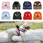 EP  HK- Small Pet Puppy Dog Soft Mesh Walking Collar Strap Vest Harness Apparel