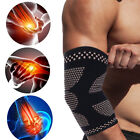 Compression Arm Sleeves Copper Infused Fit Elbow Support Brace Joint Pain Relief