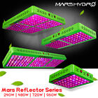 240W/480W/720W/960W Mars Reflector LED Grow Light Full Spectrum Indoor Planting