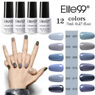 Elite99 Gel Nail Polish Soak Off UV LED Gray Color Series Nail Lacquer Pedicure $1.99 USD