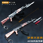 Playerunknowns Battlegrounds PUBG Level Pistol Helmet Keychain Key Ring Pendant