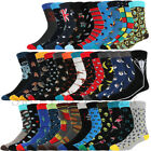 Mens Combed Cotton Socks Animal Fruit Novelty Funny Casual Sock SOX Wedding Gift