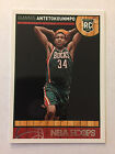 buying spark plugs - 2013-14 Hoops Basketball #252-301 + Inserts (Pick 1 or Buy 5 For Free Ship!!)