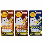 Ciao Cat Jelly Stick Lick Treats Inaba Feline Lickable Snack Flavour Vit E 15gx4