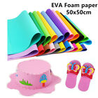 Внешний вид -  50*50cm 1mm Thickness Scrapbooking Crafts Paper EVA Sponge Foam