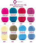 Sirdar Supersoft Aran 100g - RRP £3.69 - OUR CLEARANCE PRICE £1.99