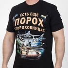 Novelty cotton t-shirt with a color print of military Men's