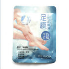 Great Exfoliating Peel Foot Mask Baby Feet Remove Callus Hard Tote Haut #ZY