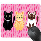 Cute Cartoon Cats Rubber Kids Gaming Mouse Mice Pad For Laptop Pc Computer Sweet