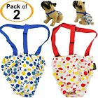 PACK of 2 Dog Cat Diaper Female Sanitary Pants Suspenders Stay On for SMALL Pet