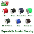 50ft Cable Sleeving Expandable Braided Tubing All Colors&Wides Nylon Sleeve LOT