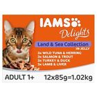 Iams Wet Cat Food Delights Meat  85g pouches - Large 48 Pack
