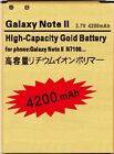3 X 4200mAh High Capacity Gold Batteries + Charger for Samsung Galaxy Note 2
