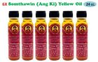 Somthawin Yellow Oil 24cc Thai Herb Ang Ki Massage Spa Relief Muscle Pain Aches