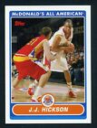 2007 Topps McDonald's High School All American  -  Choose a Player