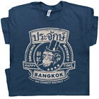Smoking Monkey Bar T Shirt Bangkok Thailand Famous Pub The Hangover Cool Movie   image