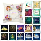 38 Style Eid Mubarak Ramadan Sofa Cushion Cover Throw Pillow Cover Islam Decor