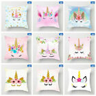 1Pc Cute Unicorn Home Decor Square Pillow Case Cushion Cover Car Waist Sofa image