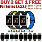 Replacement Silicone Sports Band Nike+ Apple Watch Series 5 4 3 2 1 38/40/42/44 image