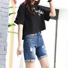 Solid Denim Shorts Loose Stylish Jeans Casual High Waist Ripped Short For Ladies