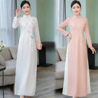 Womens Ao Dai Dress Long Sleeves Cheongsam Slim Retro Stand Collar Qipao Wedding
