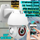 5X Zoom Waterproof WiFi PTZ Pan Tilt HD 1080P Security IP IR Camera Night Vision
