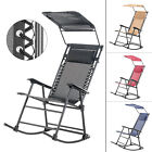 Rocking Folding Chair Reclining Sun Lounger with Adjustable Canopy Metal Leg