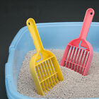 PET CATS SAND LITTER SHOVEL SCOOP MESH FOOD SPOON CLEANING TOOL SUPPLIES NEW