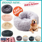 Comfy Calming Cat Dog Bed Round Warm Soft Plush Pet Bed Marshmallow Cat Bed US