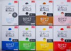 DAISO Japan Soft Clay Lightweight 8 Color Full Set / 1 Color x 3 Packs Set F/S image