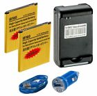 2 x 2450mAh High Capacity Batteries + Chargers, Data Cable - Galaxy i8160, i8190