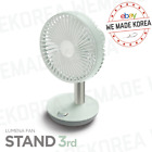 ONANKOREA LUMENA Fan Stand 3rd Generation Wireless Desktop USB Fan 3colors