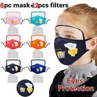 Face Mask Eyes Shield Reusable Cartoon Dust Proof Pm2.5 Respirator Cover Kids