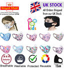 Uk Childrens Kids Face Mask Washable Breathable Mouth Protection Cover Reusable