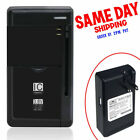 Choose from T-Mobile Coolpad Rogue 3320A Replacement CPLD-365 Battery or Charger