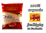 Freelan chilli pieces Pure Dried organic Sri Lanka Best Spices Premium Quality