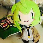 Fate/Grand Order Enkidu Soft Plush 20CM Doll Toys Pillow Cosplay Props Gift N