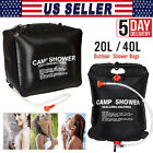 Camping Shower Portable Compact Solar Sun Heating Bath Bag Outdoor 20L/40L *USA*