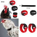 2x Rooster Collar Noise Reduction Prevent Rooster from Screaming for Duck