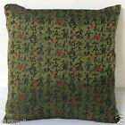 """Cushion Cover Chinese Brocade Pillow Case """"Calligraphy on Dark Moss"""""""