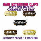 SNAP HAIR EXTENSION CLIPS 28mm BLACK BROWN BLONDE - CHOOSE COLOUR / QUANTITY UK