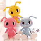 super Q cartoon insect ants plush toy big eyes creative doll birthday gift 1pc
