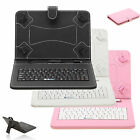 "Multi-Color 9"" PU Leather Stand Case Cover USB Keyboard for 9'' inch Tablet PC"