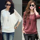 New Fashion Womens Long Sleeve Batwing Top Dolman Lace Loose T-Shirt Blouse Tops