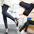 LY4 Women Comfortable Soft Stretch Skinny Leggings Tights Pencil Pants Jeans